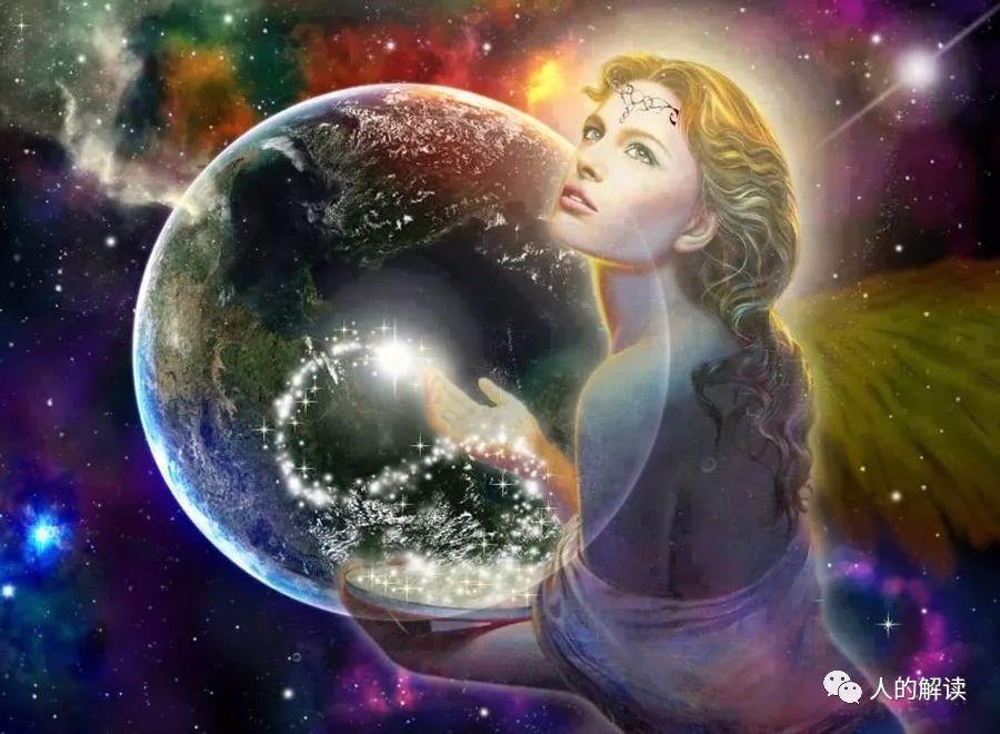魏斯精读[04] 高层智慧:来自灵魂大师的人生智慧-人的解读