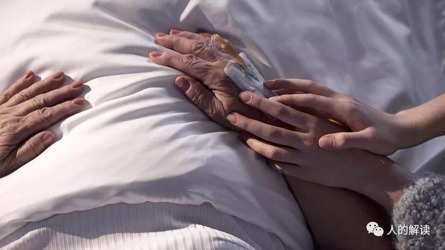 魏斯精读[06] 临终关怀:如何送我们的亲人走好最后一程-人的解读