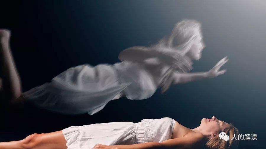 魏斯精读[07] 濒死体验:了解死后世界的一种通道-人的解读