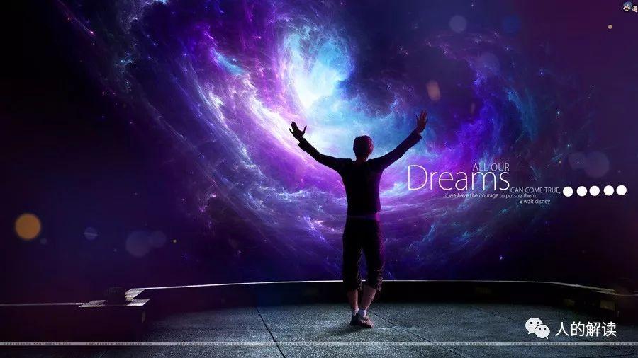 魏斯精读[08] 梦及解梦:凯瑟琳的几个梦境解读-人的解读