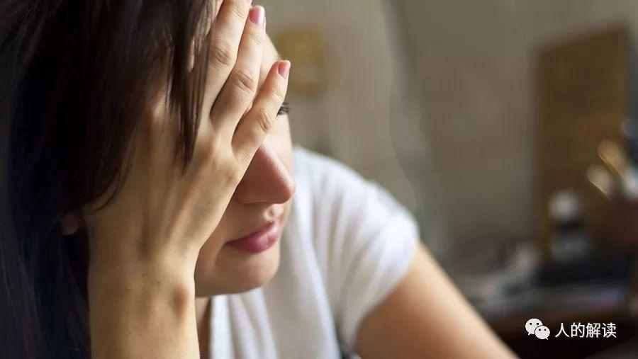 魏斯精读[13] 偏头痛的前世根源-人的解读