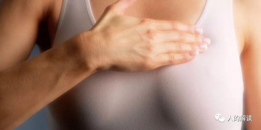 魏斯系列[20] 利用冥想治愈乳房肿块-人的解读
