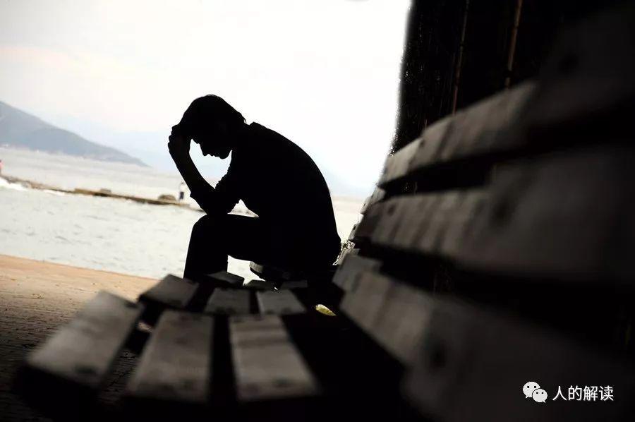 魏斯精读[22] 抑郁症的前世根源-人的解读