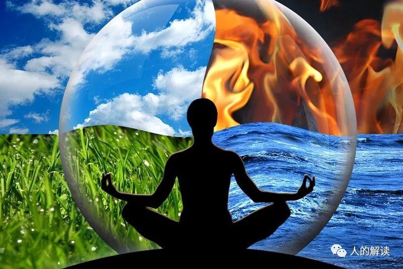 谈谈人的三元结构,健康人生、和谐关系之根基-人的解读