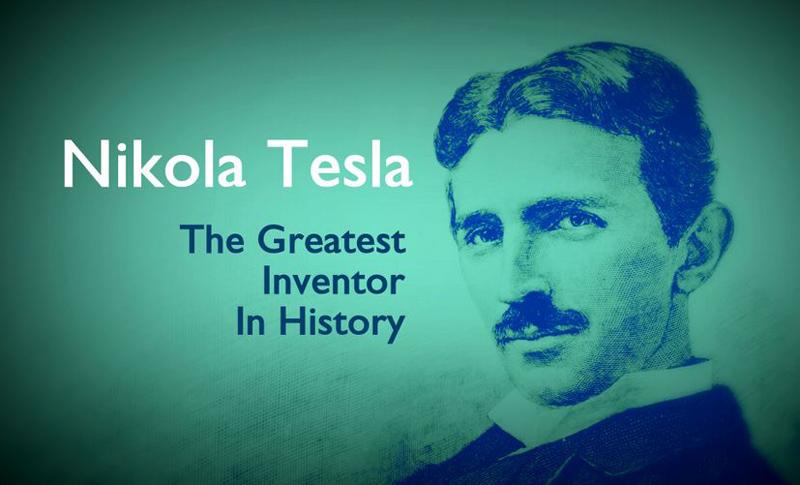 【传奇人物】之3:尼古拉•特斯拉 Nikola Tesla——闪电的主人-人的解读