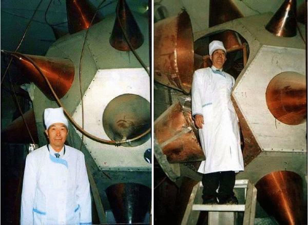 【传奇人物】之5:当代布鲁诺——姜堪政 (震惊世界的华人科学家)-人的解读