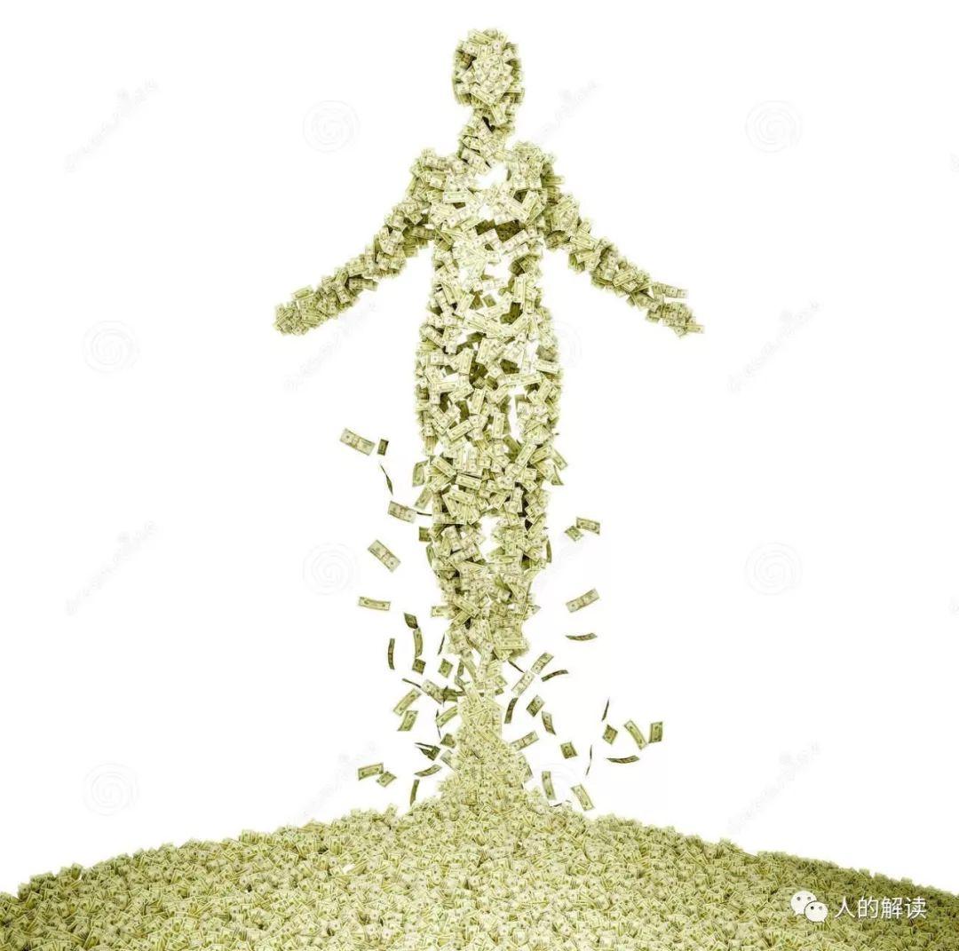 魏斯系列[42]从灵性层面谈金钱-人的解读