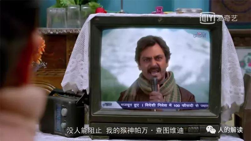 印度神片《小萝莉的猴神大叔》把我看哭了,从灵魂学层面谈谈信仰与爱的力量!-人的解读